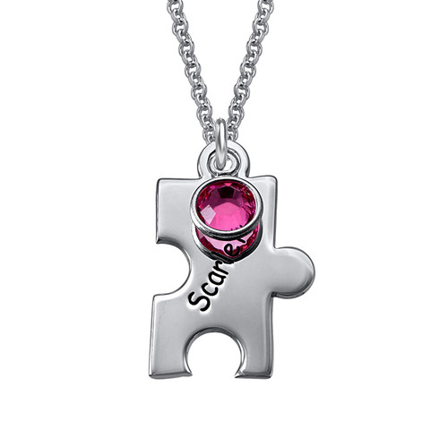 Engraved Puzzle Necklace for Mothers - 1