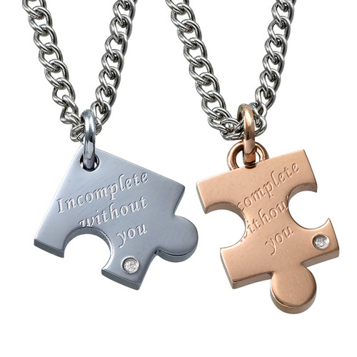 Puzzle Piece Necklace Set for Two