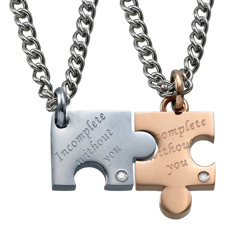 Puzzle Piece Necklace Set for Two - 1