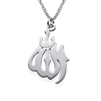 Sterling Silver Allah Necklace