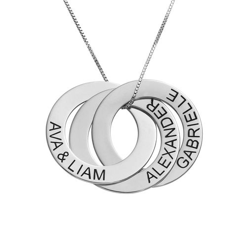 Russian Ring Necklace with Engraving in 10K White Gold