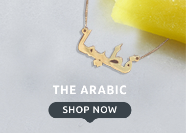 The Arabic