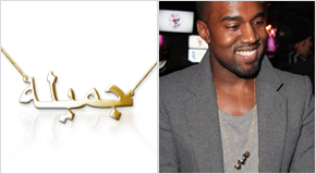 Name Necklace Kanye West