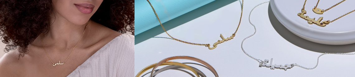 Personalized arabic necklaces