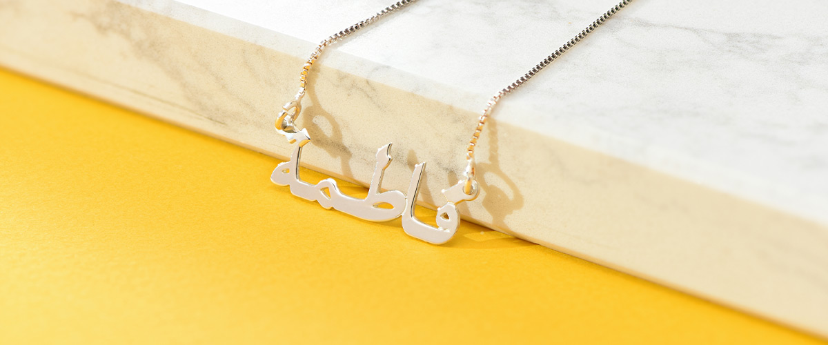 JOINONE Chinese Letters Necklace Personalized Name Jewelry Gifts for Womens