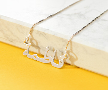 Create a Name Necklace in Different Languages