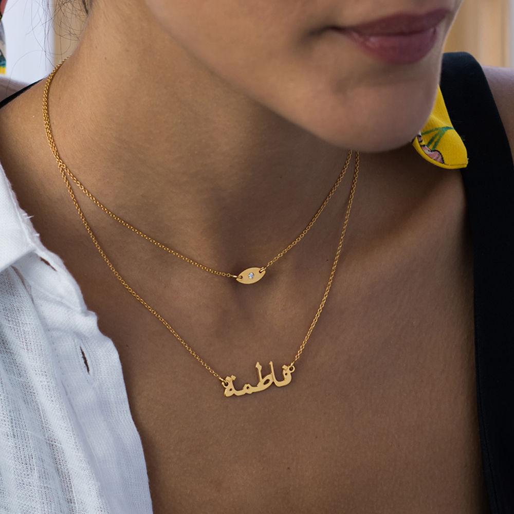 Arabische Naamketting in Goudkleur - 5