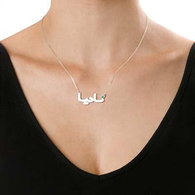 Zilveren Arabische naamketting met kristal - 1