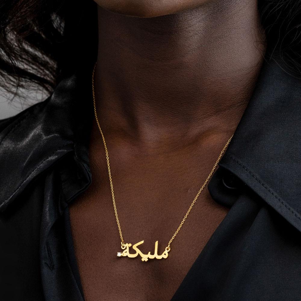 Arabische Naamketting in Goudkleur met diamanten - 2