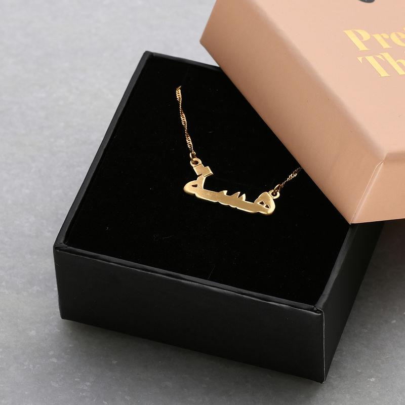 Arabisk smykke med navn i 14k gult gull - 2