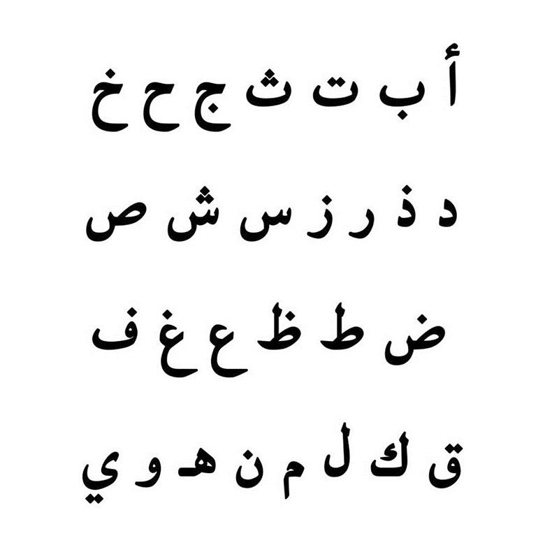 14k Guld  Arabiskt Namn Halsband - 3