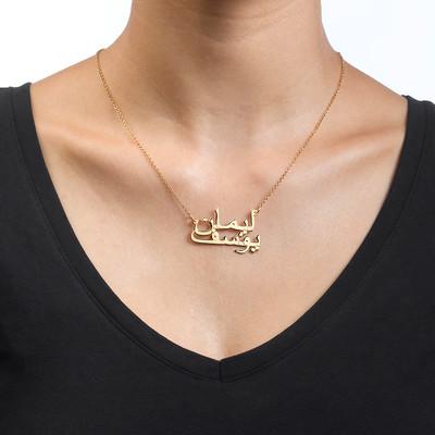 Arabisk namnhalsband med två namn i 18k guldplätering - 1