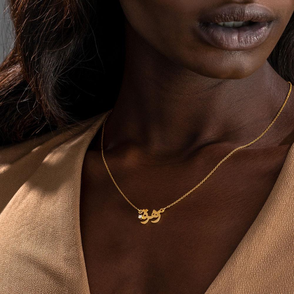 Arabiskt Namnhalsband i Guld Vermeil med Diamant - 2