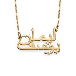Arabisk namnhalsband med två namn i 18k guldplätering produktbilder