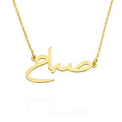 Personligt arabiskt namnhalsband i 18k Guldplätering produktbilder