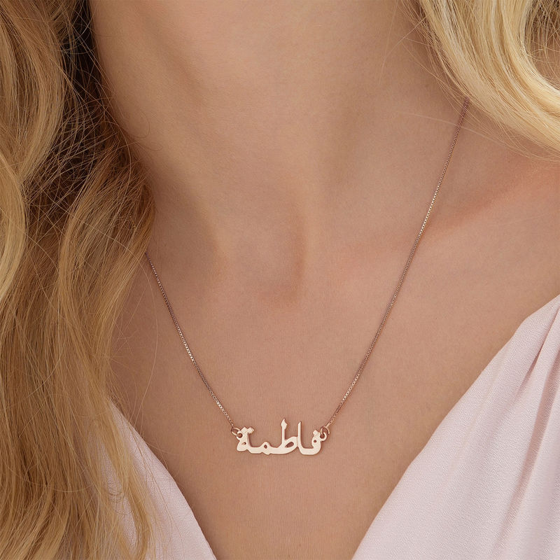 Arabic Name Necklace with Rose Gold Plating - 2
