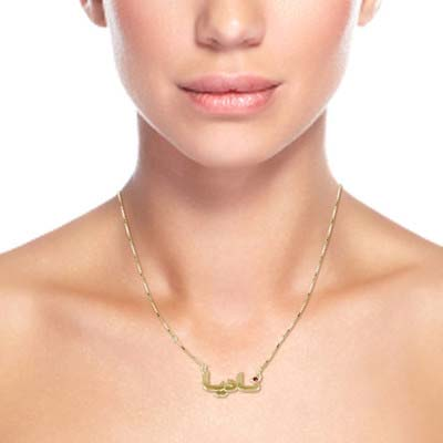 18ct Gold-Plated Swarovski Arabic Name Necklace - 1