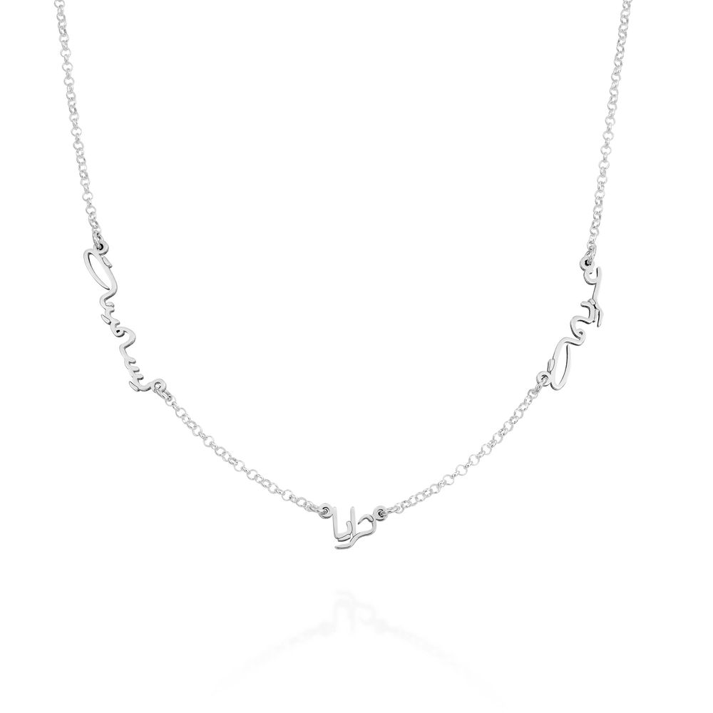 Arabic Multiple Name Necklace in Sterling Silver