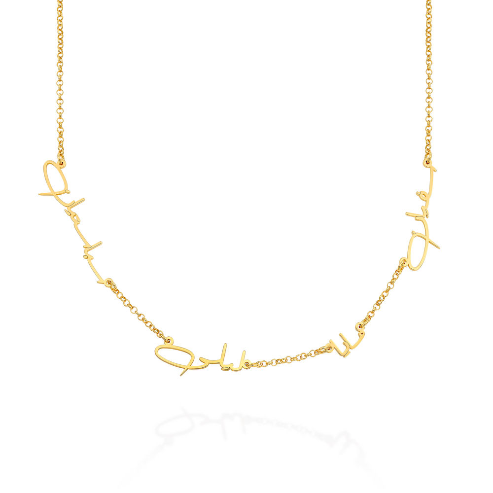 Arabic Multiple Name Necklace in Gold Plating