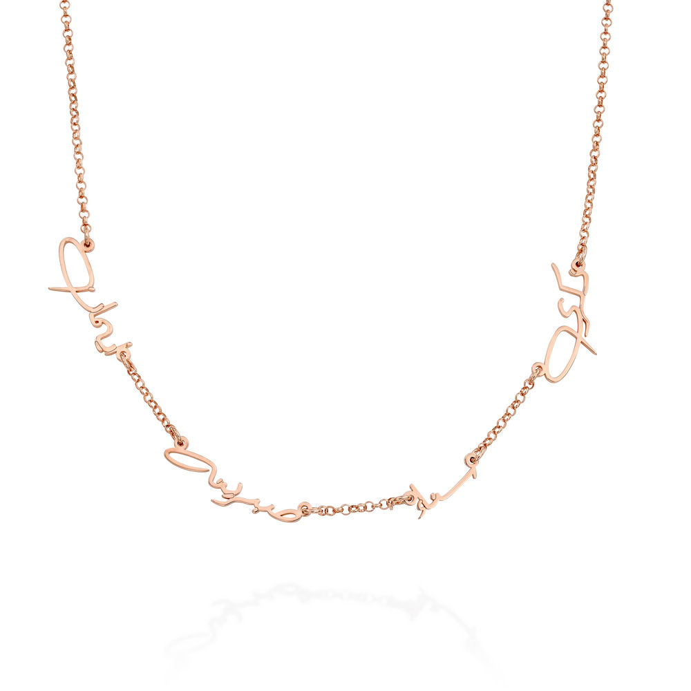 Arabic Multiple Name Necklace in Rose Gold Plating