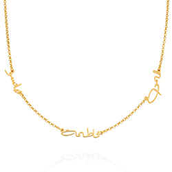 Arabic Multiple Name Necklace in Gold Vermeil product photo
