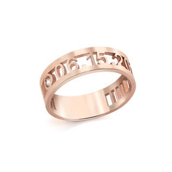 Custom Graduation Ring with Cubic Zirconia in Rose Gold Plating product photo