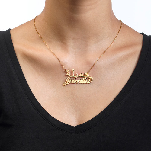 English and Arabic Name Necklace - Gold Plated - 1