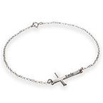 Engraved Side Cross Bracelet