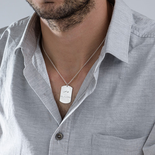Personalised Dog Tag Necklace in Arabic - 2