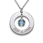 Silver Engraved Couples Necklace
