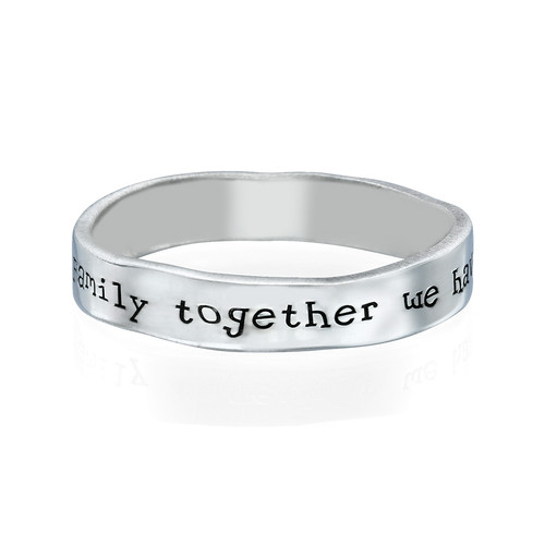 Engraved Name Ring - Hand Stamped Style - 1