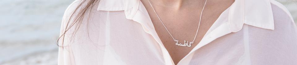 World Languages Name Necklaces