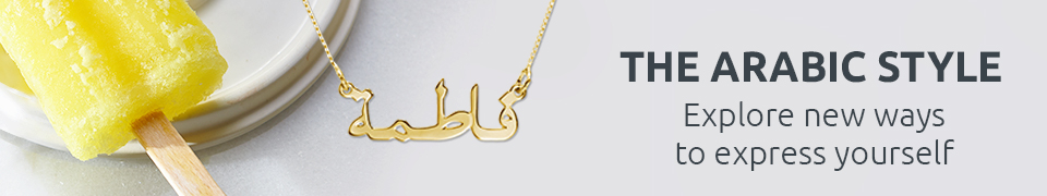 Arabic Necklaces