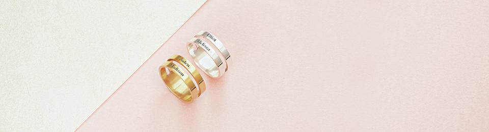 Mum Rings